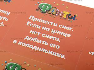 Поздравительный набор «Почта Деда Мороза», , Украина