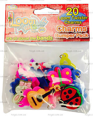 Набор подвесок Loom, 20 штук, SV11860, детские игрушки