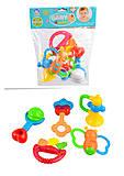 Комплект погремушек для малышей, 5 штук, 999-36, фото
