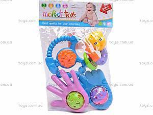 Набор погремушек для малышей, 8319A-9, купить