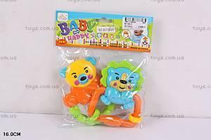 Набор погремушек Happy Baby, 8013B-01