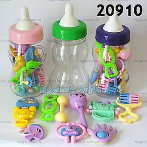 Набор погремушек в бутылочке, 10 штук , 20910