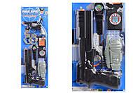 Игровой набор полиции (пистолет, нож, наручники, компас, часы), 520D-10, купить