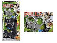 """Игровой набор """"Полиция"""", с автоматом, биноклем, 88001, оптом"""