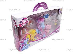 Набор пони с аксессуарами в сумке, 6617A-5