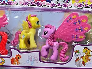 Набор пони с крыльями, 0235, купить