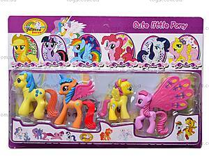 Набор пони с крыльями, 0235