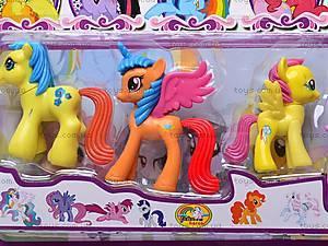 Набор пони с крыльями, 0235, цена