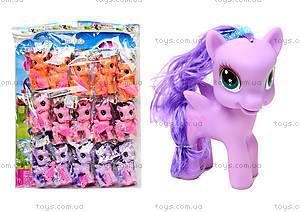 Набор пони для детей, 15 штук, 8812-8