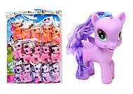 Набор пони для детей, 15 штук, 8812-8, купить