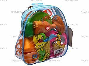 Набор «Посуда», в рюкзаке, 9952, игрушки