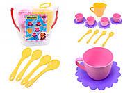 Детский набор посуды в ведерке, 22010, купить