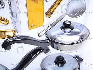 Набор посуды, 6665-1, детские игрушки