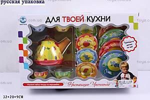 Набор посуды «Чаепитие», 9798А/В