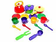 Набор посуды детской,
