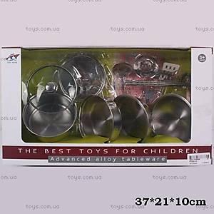Набор посуды для кухни, PY555-16