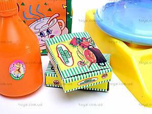 Набор посуды для кухни в рюкзаке, 9954, игрушки