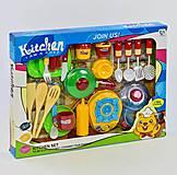 Набор посуды «Kitchen. I am a chef» (24 предметов), Z58B