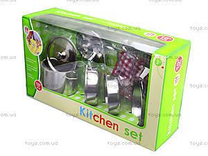 Игровой металлический набор посуды, 891101A, фото