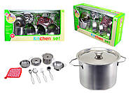 Игровой металлический набор посуды, 891101A