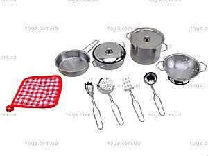 Игровой металлический набор посуды, 891101A, магазин игрушек