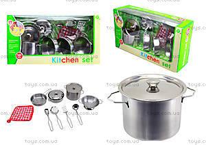 Металлический кухонный набор посуды, 891101B