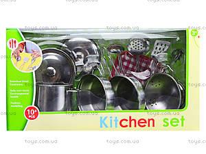 Металлический кухонный набор посуды, 891101B, іграшки