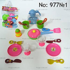 Набор посуды «Оригинал», 977А-Д