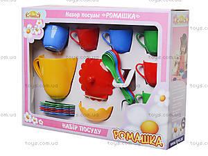Игровой набор посуды «Ромашка» в коробке, 39132, игрушки