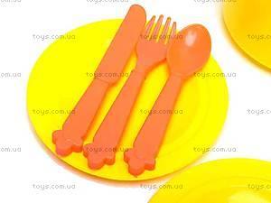 Набор посуды с блюдцами, 314, отзывы