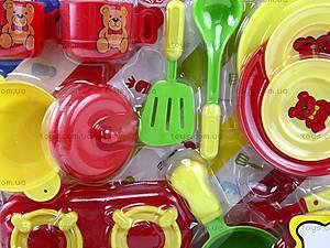 Набор посуды с плитой, LN539D, купить