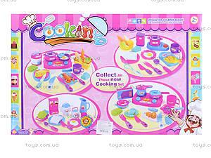 Набор посуды с плитой и овощами, 9957AB, детские игрушки