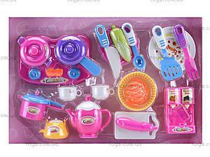 Набор посуды с плитой и овощами, 9957AB, магазин игрушек