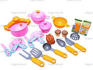 Набор посуды с продуктами, 9933B/C/D