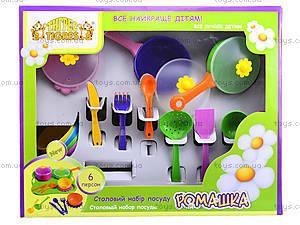 Детский набор посуды «Ромашка», 39149, детский