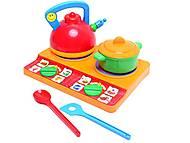 Набор посуды «Юная господарочка», 0486, фото