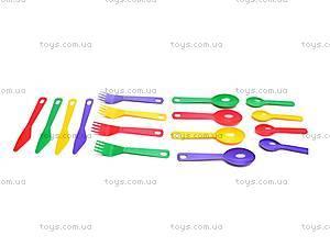 Набор посуды «Юника», , купить