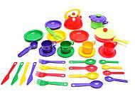 Набор посуды «Юника», , фото