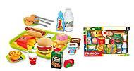 Набор продуктов для детей «Фаст-фуд» , 326H-48, купить