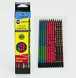 Набор простых карандашей с резинкой, HW-047