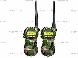Набор раций с радиостанцией, BN-137M, купить