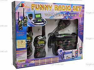 Набор раций с радиостанцией, BN-137M, цена