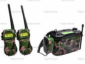 Набор раций с радиостанцией, BN-137M, игрушки