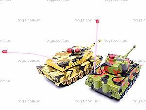 Набор радиоуправляемых танков для танковых боев, RD360, игрушки