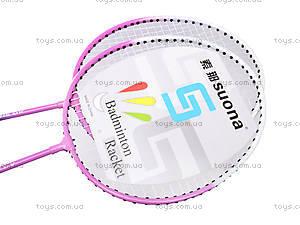 Набор ракеток в сумке, BT-BPS-0002, отзывы