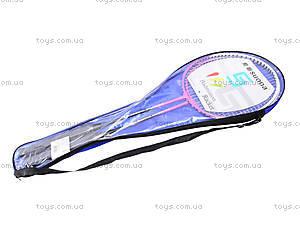 Набор ракеток в сумке, BT-BPS-0002, цена