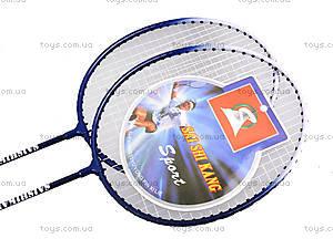 Набор ракеток в сумке, BT-BPS-0002, детские игрушки