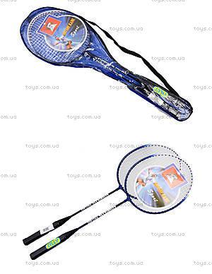 Набор ракеток в сумке, BT-BPS-0002
