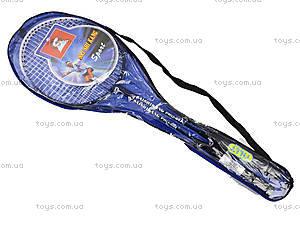 Набор ракеток в сумке, BT-BPS-0002, магазин игрушек