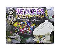 Набор раскопок детский «JEWELS EXCAVATION», JEX-01-02, фото